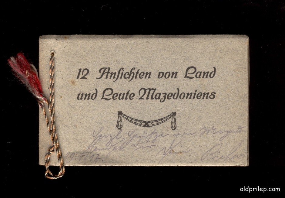 1917: 12 ansichten von land und leute Mazedoniens (12 слики од земјата и луѓето од Македонија)