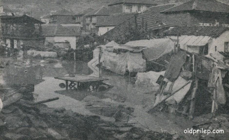 """17/19 ноември 1978: Оштетени куќи во населбата """"Тризла II"""""""