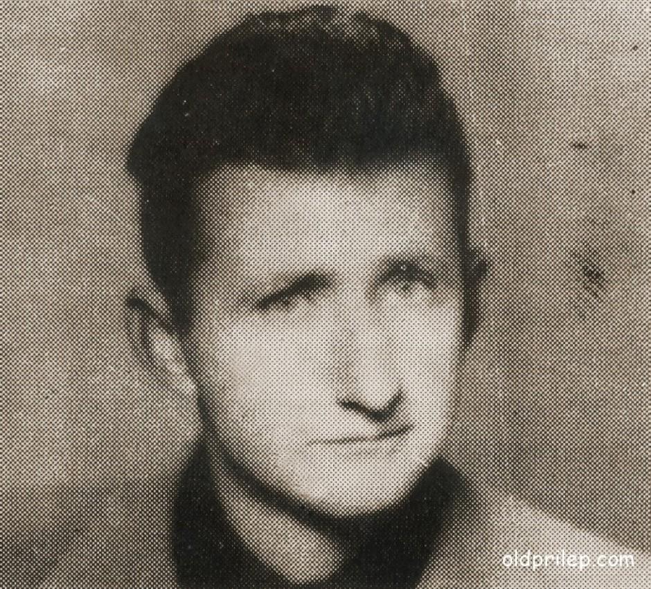 Иван Атески - Кекеле