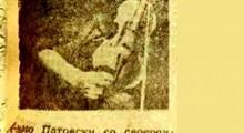 Ицко Патоски од Прилеп сам изработи виолина