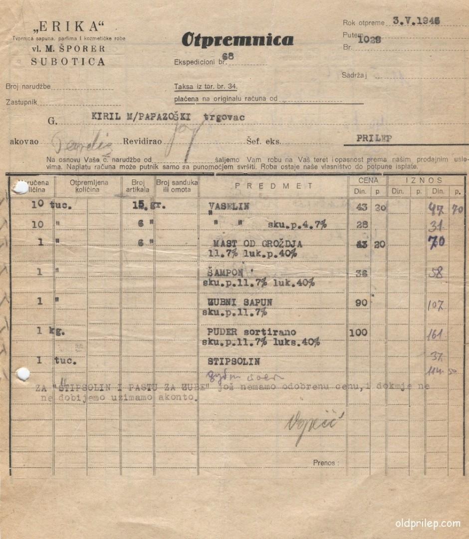 """3 мај 1945: Фактура од """"Ерика"""" - Суботица до Папазоски Кирил за набавка на козметички средства"""