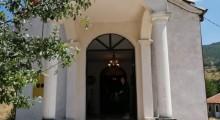 """Црква """"Свети Димитриј"""", село Прилепец"""