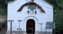 """Црква """"Пресвета Богородица"""", село Вепрчани."""