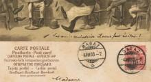 4 август 1903: Разгледница со печат од Рагаз (Швајцарија)