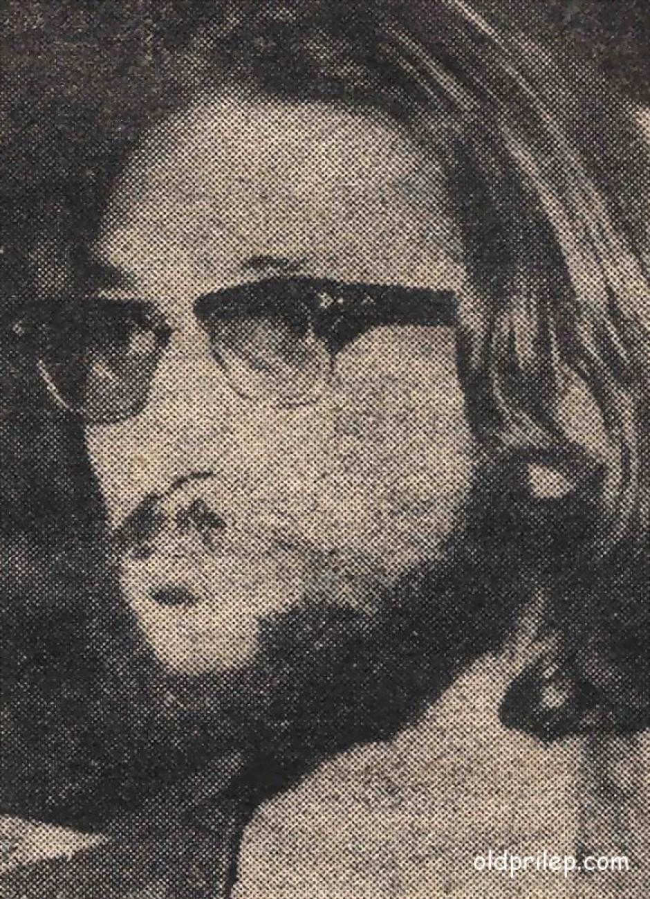 1982: Василе Димески...